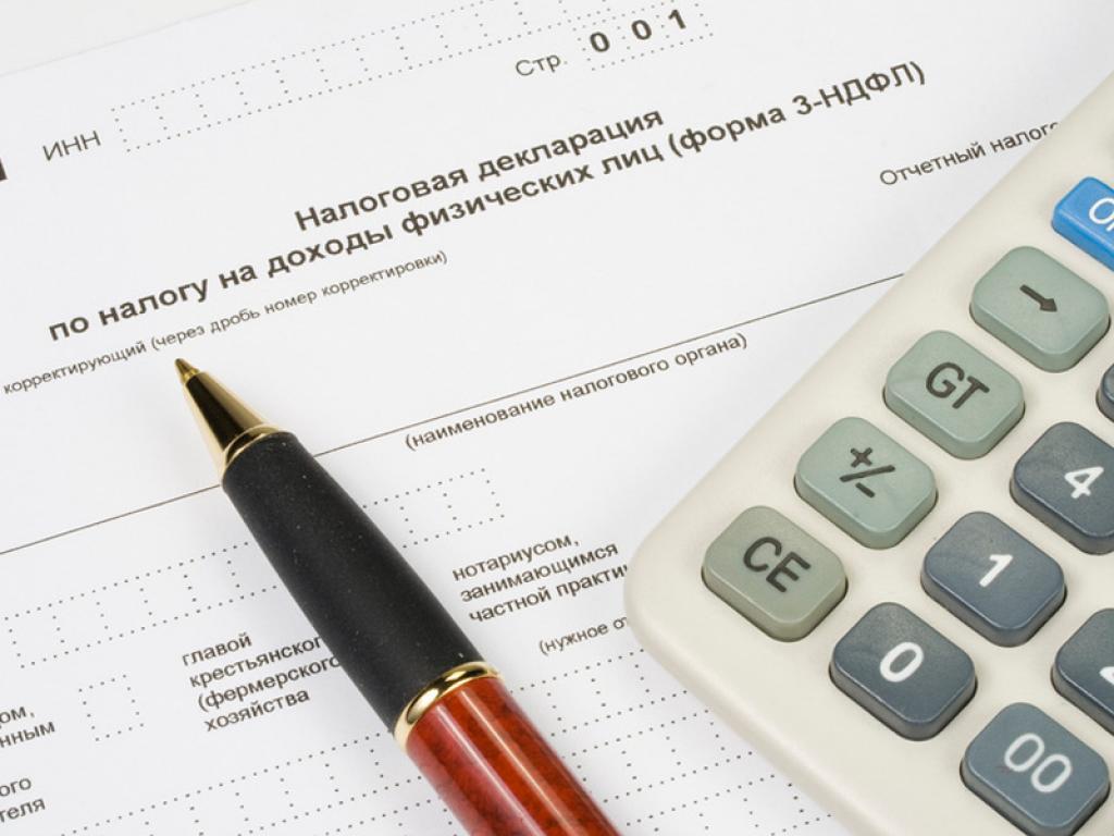 Декларация 3 ндфл сколько стоит заполнить нижний новгород бланк квитанции на оплату госпошлины регистрации ип